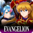 icon Valkyrie(VALKYRIE CONNECT) 7.3.6