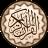 icon com.maher4web.quran(Al-Quran lengkap tanpa internet) 7.0