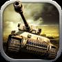 icon Tank Generals (Jenderal Tank)