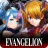 icon Valkyrie(VALKYRIE CONNECT) 7.8.4