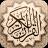 icon com.maher4web.quran(Al-Quran lengkap tanpa internet) 6.1