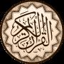 icon com.maher4web.quran(Al-Quran lengkap tanpa internet)