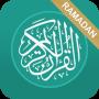 icon Al-Qur()